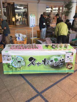 次回出店予定 朝市村(2019.5.25)
